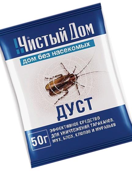 Дуст чистый дом от тараканов