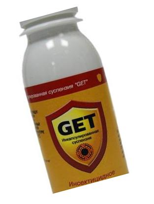 Гет в форме капсул