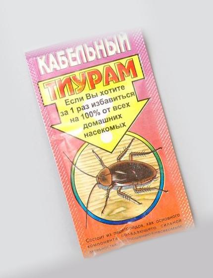 тиурам от тараканов инструкция