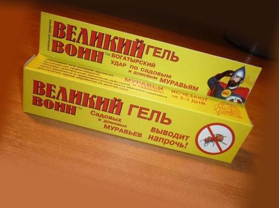 Желтая упаковка геля великий воин