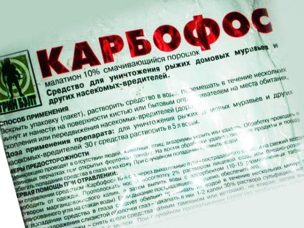 Карбофос инструкция по применению