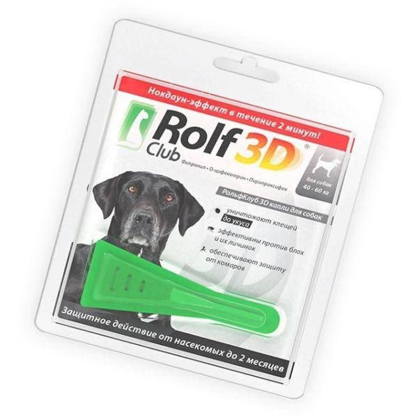 Капли от блох Rolf 3D