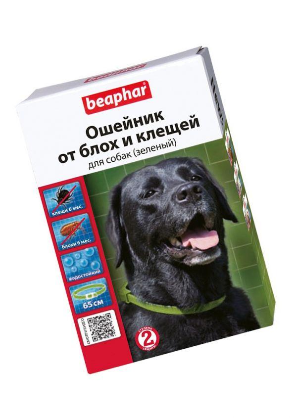 Ошейник Beaphar от блох для собак