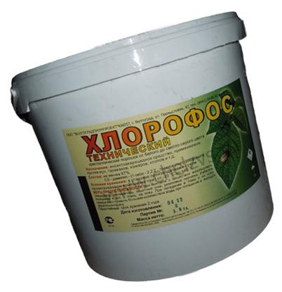 Упаковка Хлорофоса