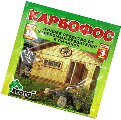 Упаковка карбофос