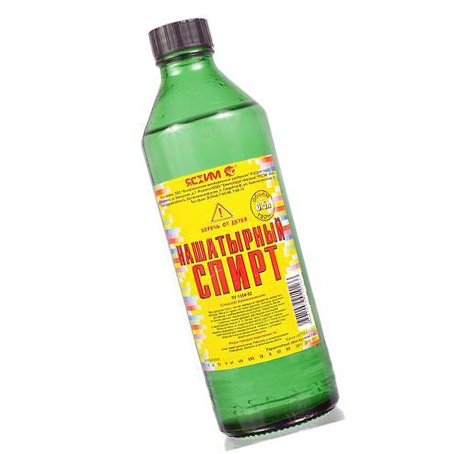 Нашатырный спирт в зеленой бутылке