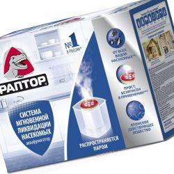 Рекомендации по подготовке квартиры к обработке аквафумигатором от тараканов