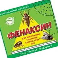 Препарат «Фенаксин» от тараканов: безопасен ли он?