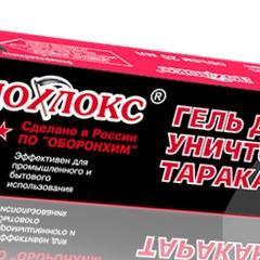 Гель от тараканов «Дохлокс»: из каких сильнодействующих веществ он состоит?