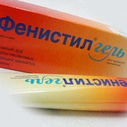Мазь от укусов постельных клопов